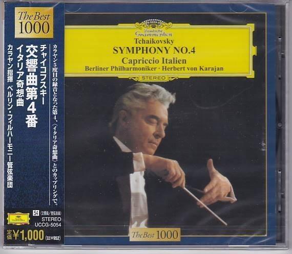 ■CD DG チャイコフスキー:交響曲第4番/イタリア奇想曲*ヘルベルト・フォン・カラヤン(Herbert von Karajan)/ベルリン・フィルハーモニー■_画像1