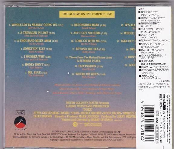 ■CD ダイナー DINER オリジナルサウンドトラック/サントラ 50sオールディーズ ■_画像2