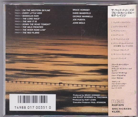 ■CD ザ・ウェイ・イット・イズ *ブルース・ホーンズビー&ザ・レインジ_画像2
