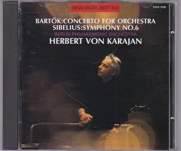 ■CD EMI バルトーク:管弦楽のための協奏曲/シベリウス:交響曲第6番 *ヘルベルト・フォン・カラヤン(Herbert von Karajan)/BPO ■_画像1