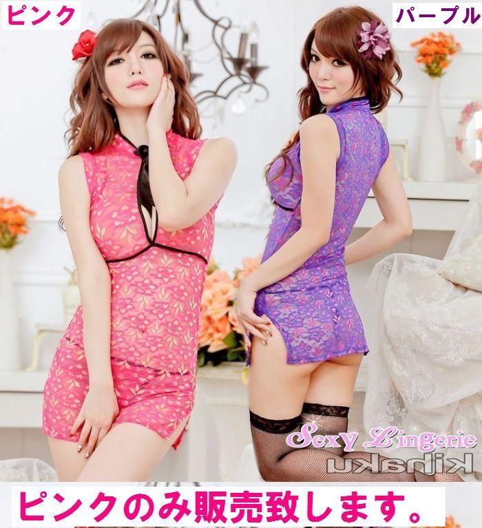 送料無料bb11ちょっぴり開いた胸元がセクシーチャイナドレス コスプレ チャイナ服 コスチューム衣装 体のラインを綺麗かつセクシーに魅せて_画像5