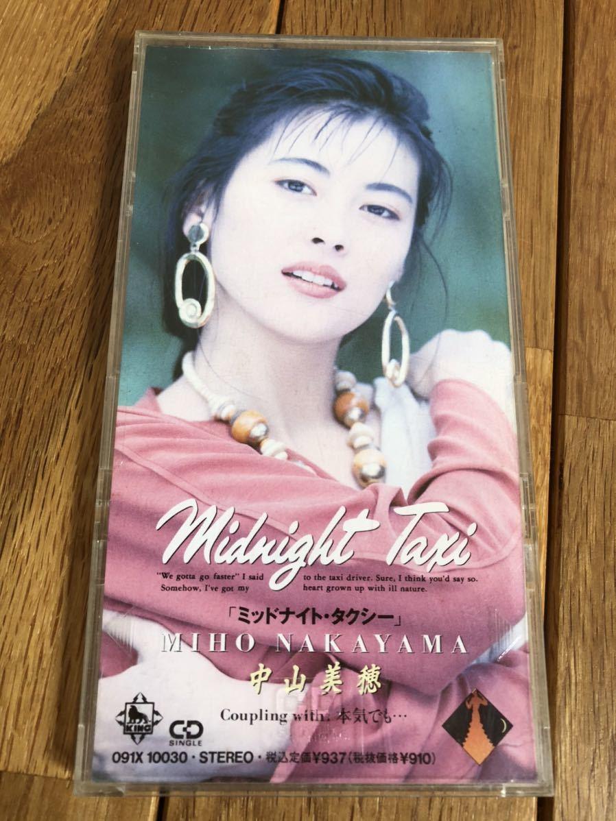 中山美穂 シングル CD 8cm midnight taxi ミッドナイト・タクシー プラケース ケース付き_画像1