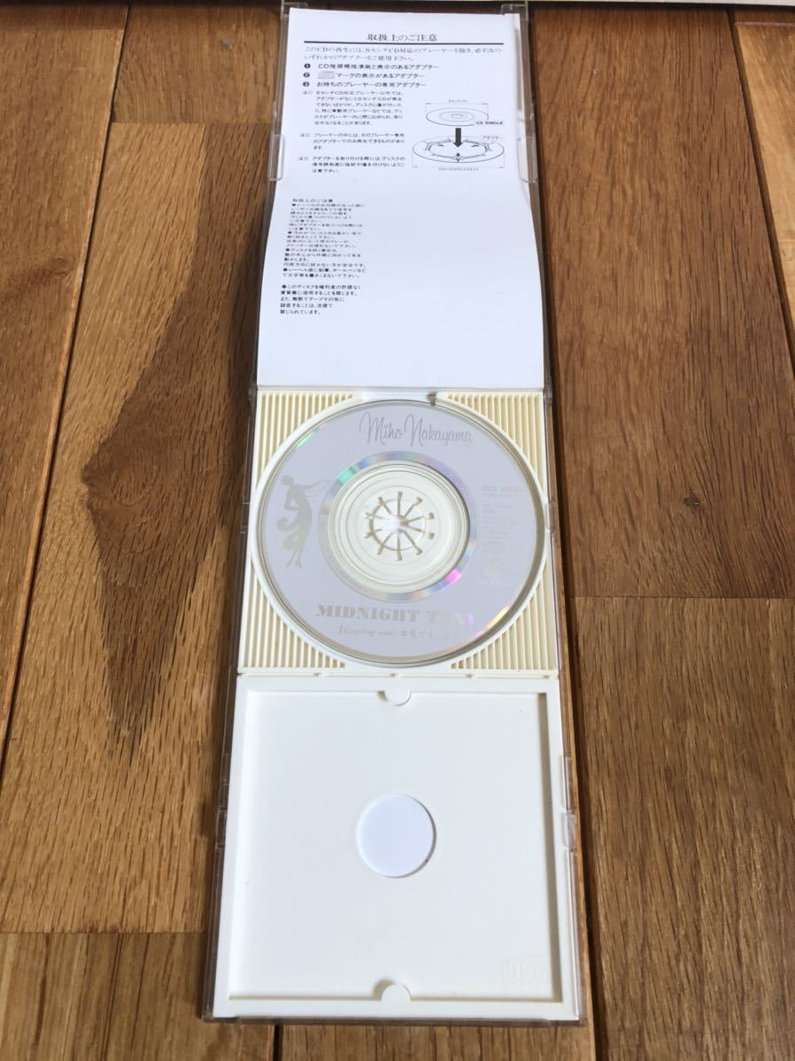 中山美穂 シングル CD 8cm midnight taxi ミッドナイト・タクシー プラケース ケース付き_画像3