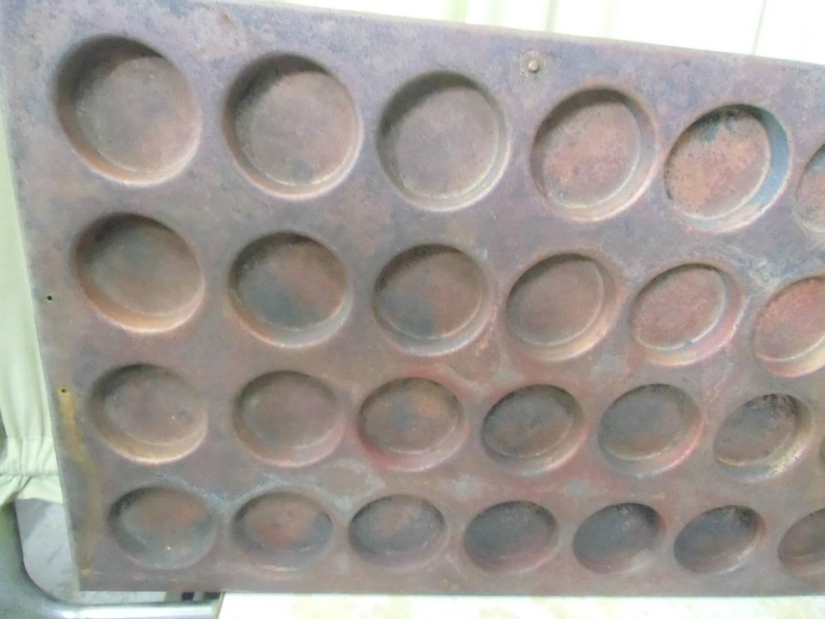 ★ モ-211 今川焼き 焼型 銅板 44穴/22個焼き 穴単品:穴径7cm 深さ1.6cm 全体寸法:96×40×1.5cm 大判焼器 太鼓焼 屋台_穴単品:径7 深1.6cm