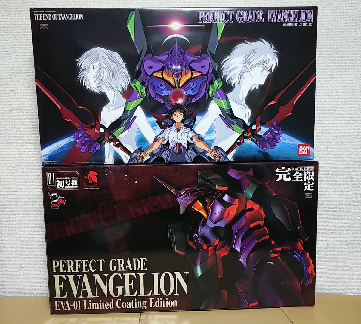 1~3 Novel Book LOT JAPAN Evangelion RPG Full set