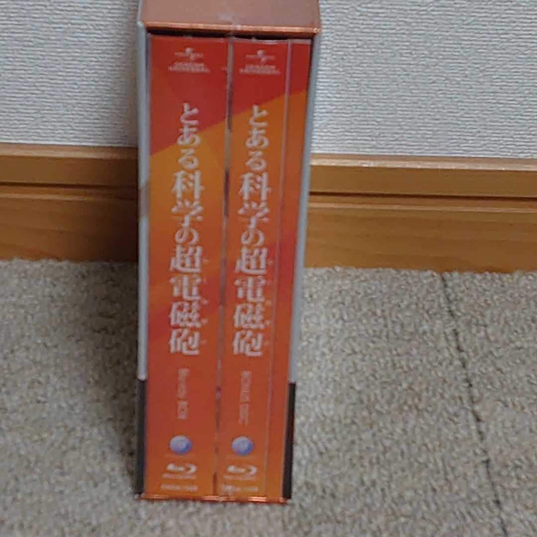 【新品未開封】とある科学の超電磁砲 Blu-rayBox