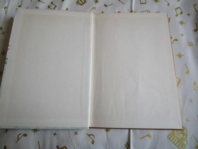 #はじめてひとりでよむ本「きょうりゅうくんとさんぽ~シド・ホフ 作/いぬい ゆみこ訳」~シミや傷みあり