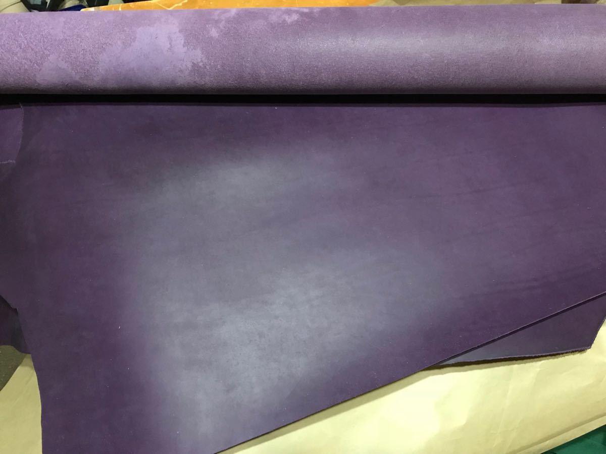 コインケース  小銭入れ ベジタブルタンニンヌメ革 パープル 紫 プレゼント