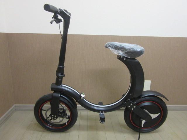 札幌市~新品 超人気!!電動バイク 折り畳み式 お洒落な円形デザイン_画像1