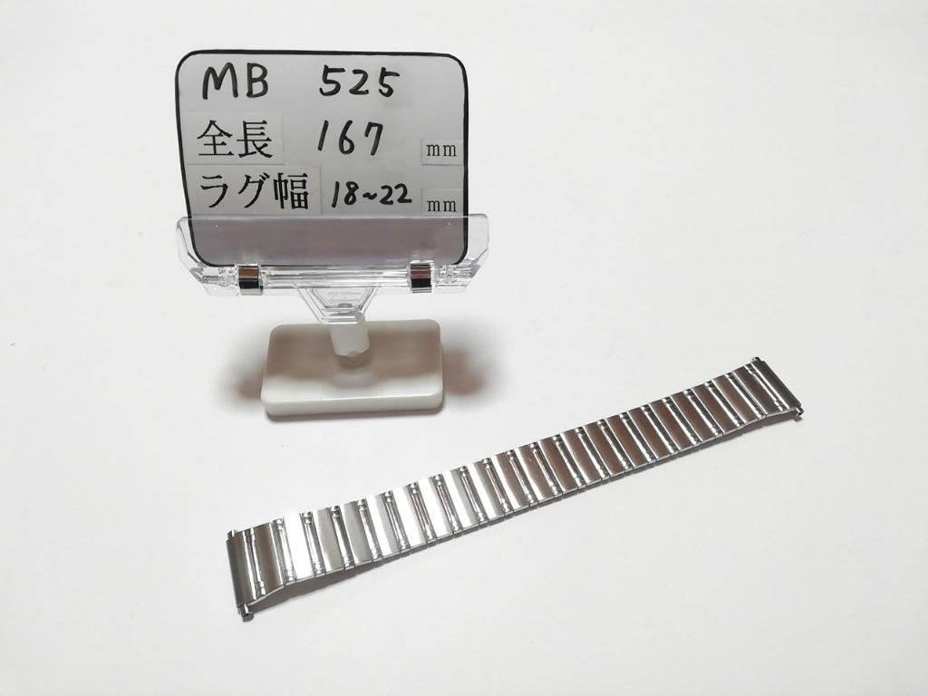 【Speidel】USA アメリカ 当時もの ウォッチバンド 18-22mm 伸縮ブレス メンズ腕時計金属ベルト ビンテージウォッチに MB525_画像9