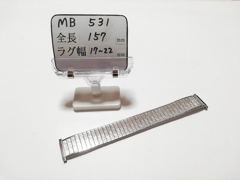 【Speidel】 USA 腕時計バンド 17-22mm デッドストック エクスパンションベルト アンティークウォッチ/ビンテージウォッチに MB531_画像9