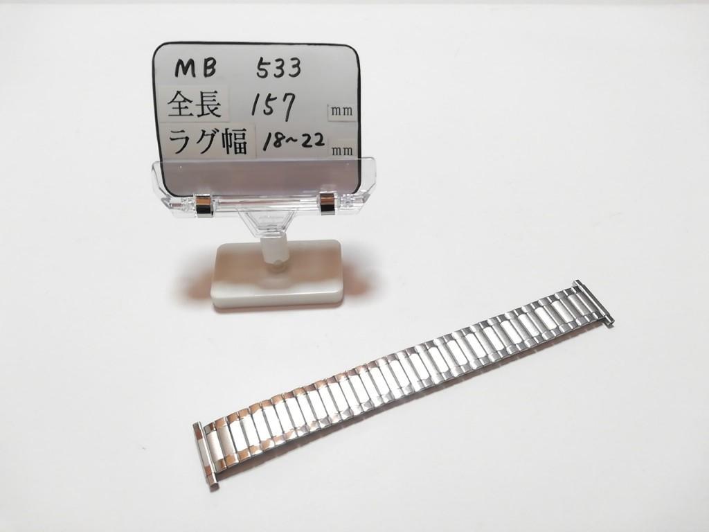 【Speidel】 USA 腕時計バンド 18-22mm デッドストック エクスパンションベルト アンティークウォッチ/ビンテージウォッチに MB533_画像8