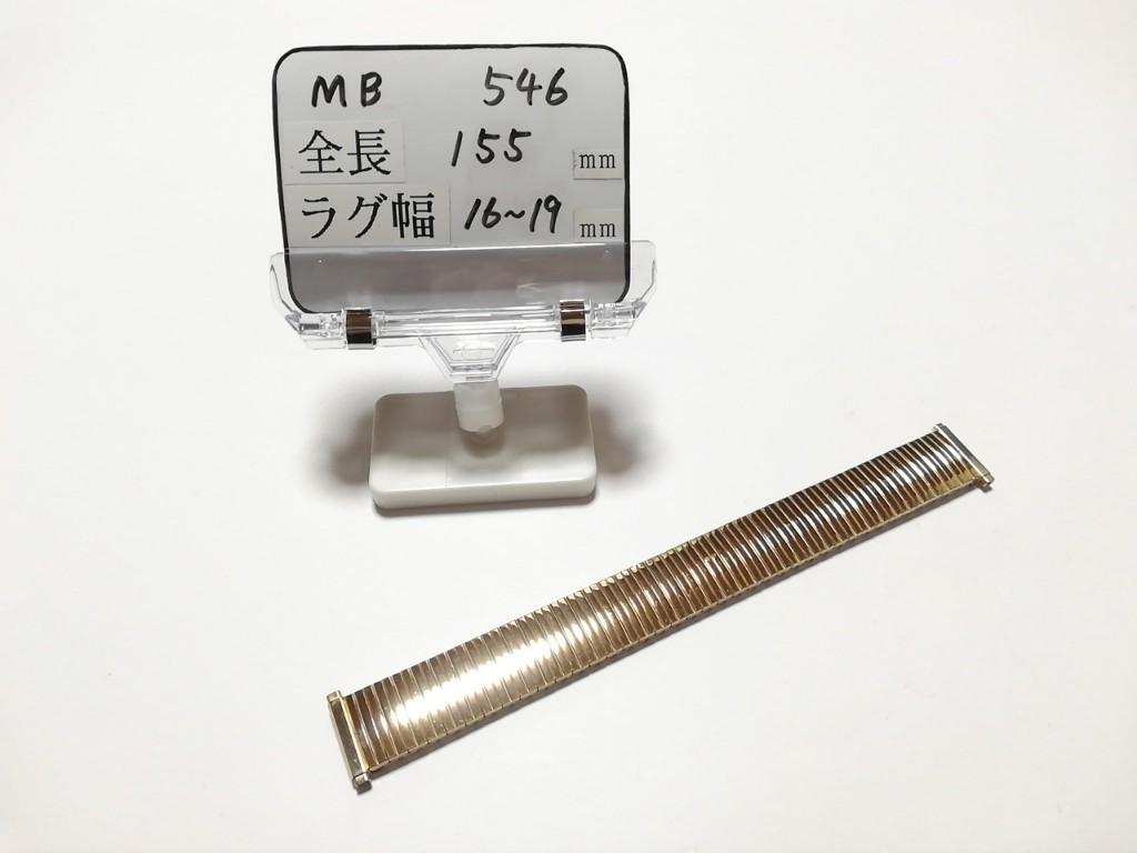 【Speidel】 USA 腕時計バンド 16-19mm デッドストック エクスパンションベルト アンティークウォッチ/ビンテージウォッチに MB546_画像10