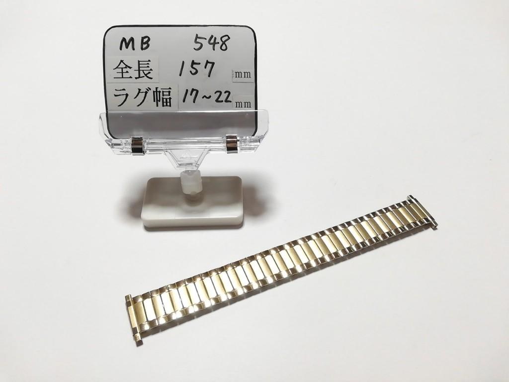 【Speidel】 USA 腕時計バンド 17-22mm デッドストック エクスパンションベルト アンティークウォッチ/ビンテージウォッチに MB548_画像10