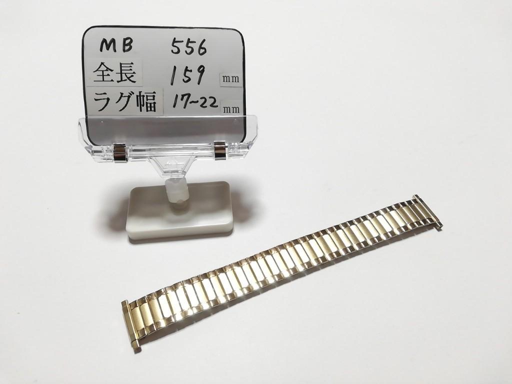 【Speidel】USA アメリカ 当時もの ウォッチバンド 17-22mm 伸縮ブレス メンズ腕時計金属ベルト ビンテージウォッチに MB556_画像9