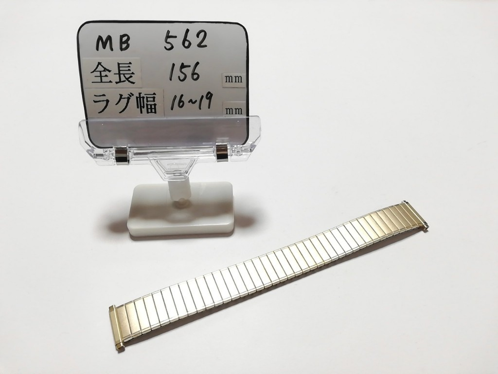 【Speidel】 腕時計伸縮バンド 16-19mm デッドストック エクスパンションベルト アンティークウォッチ/ビンテージウォッチに MB562_画像9