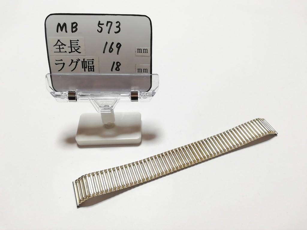 【Speidel】 伸縮 腕時計バンド 18mm デッドストック エクスパンションベルト アンティークウォッチ/ビンテージウォッチに MB573_画像8