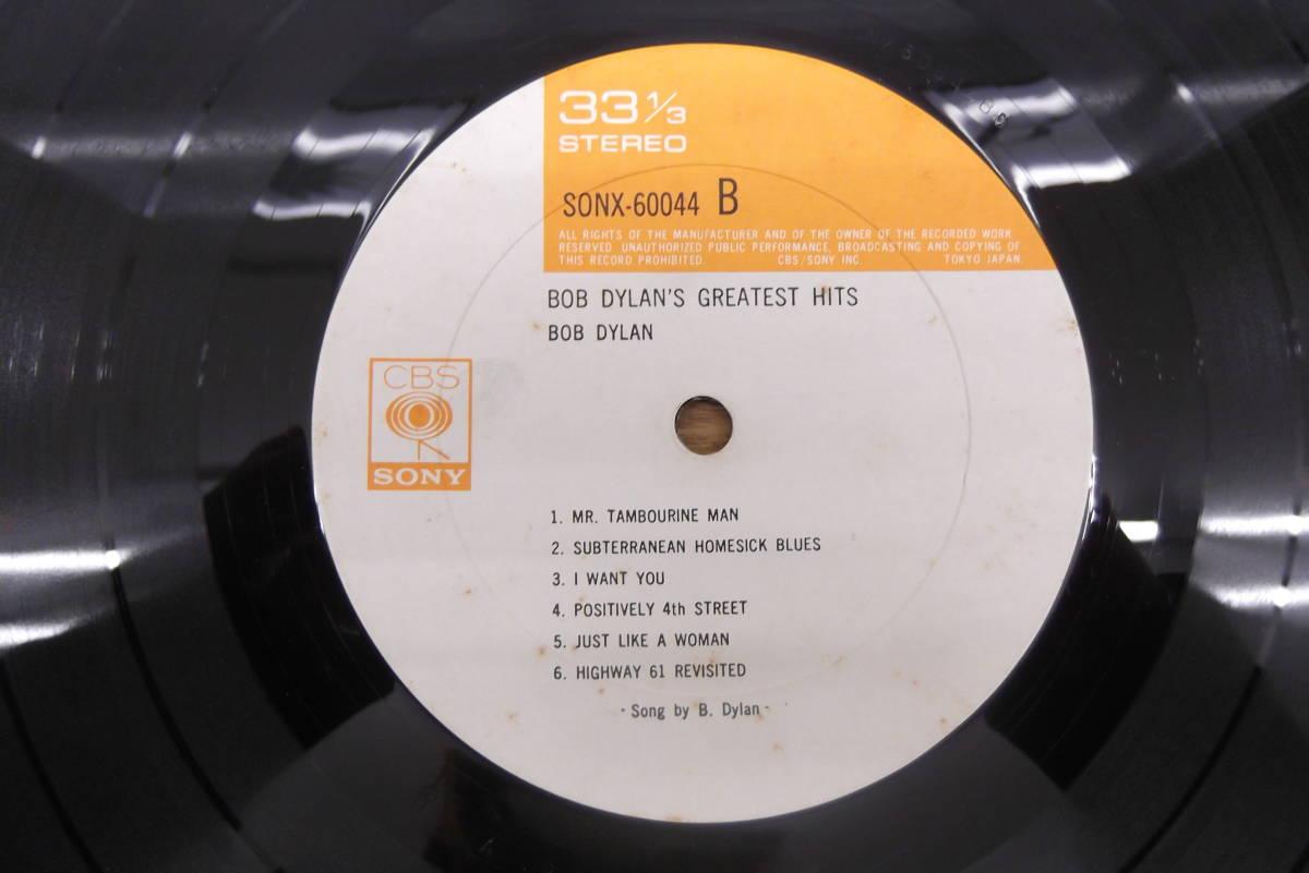 【6737】LPレコード BOB DYLAN BOB DYLAN'S GREATEST HITS ボブディラン 音楽 レトロ アンティーク インテリア コレクション ①_画像3