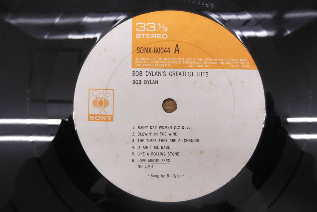 【6737】LPレコード BOB DYLAN BOB DYLAN'S GREATEST HITS ボブディラン 音楽 レトロ アンティーク インテリア コレクション ①_画像2