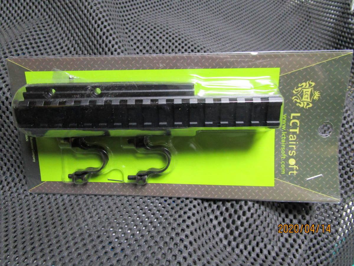 LCT ガスチューブレイル ULTIMAK レプリカ? AKM AIMS AKMS AK74 検索用→ ( AK47 AKM AIMS AKMS GHK イノカツ )