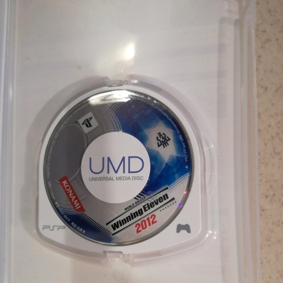 ワールドサッカー ウイニングイレブン2012 PSP