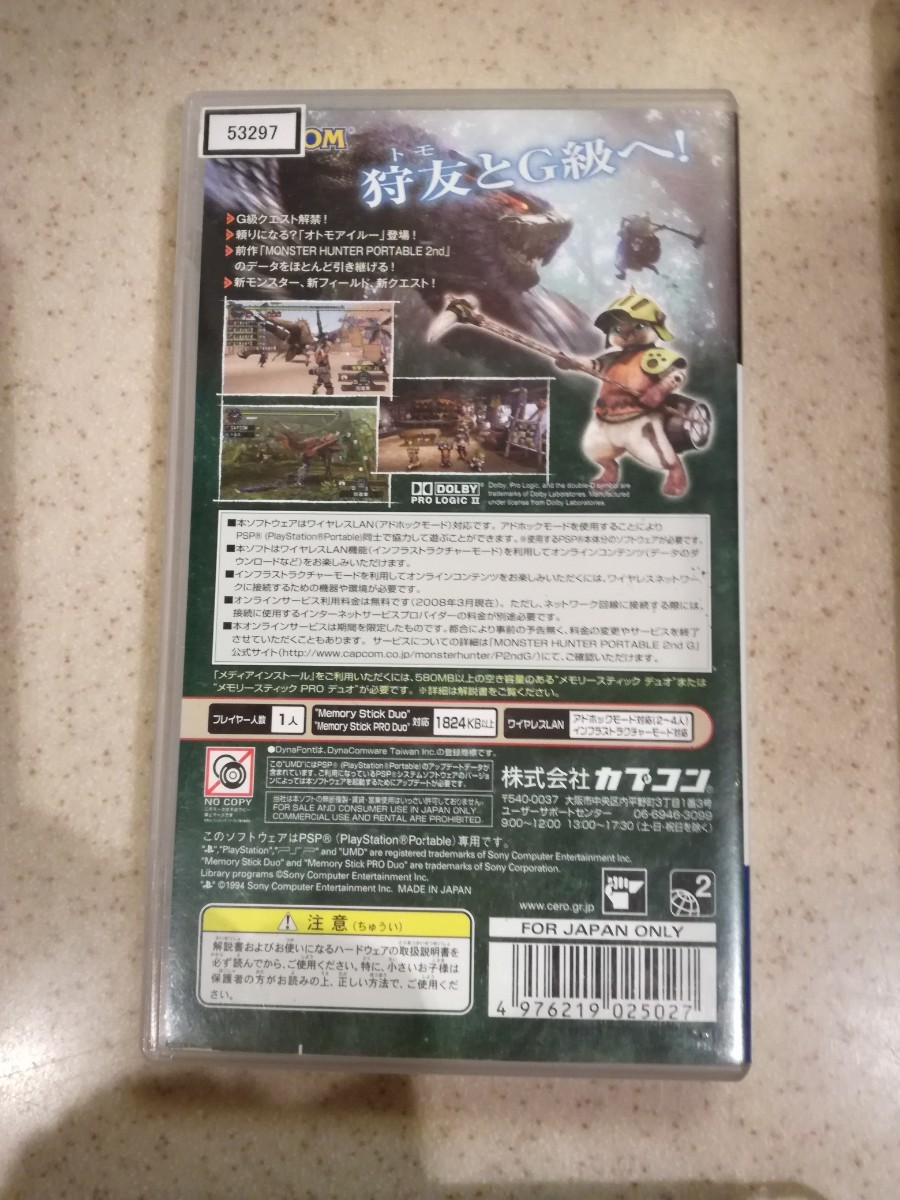 PSP ピーエスピー  ピアノブラック 新品バッテリー メモリースティック付き