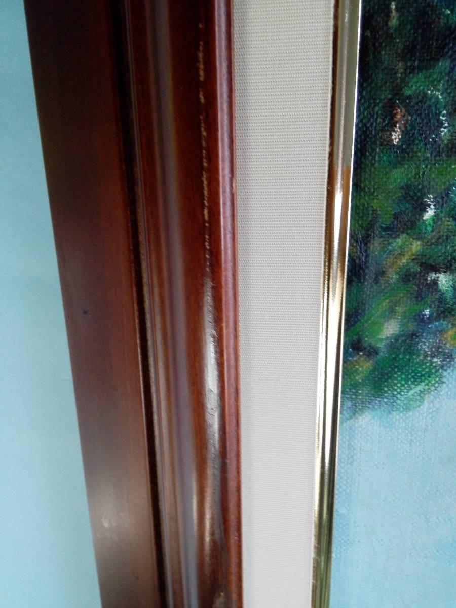 斉藤信子 油絵 油彩画 絵画  風景画 50㎝ 木製ガラス額入り_画像5