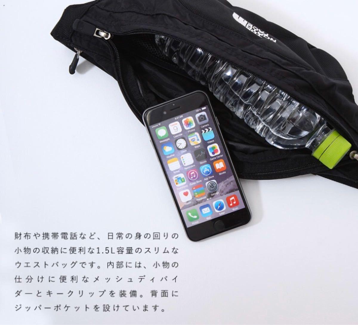 【新品】THE NORTH FACE グラニュール トレッキング ウエストポーチ iphone 長財布