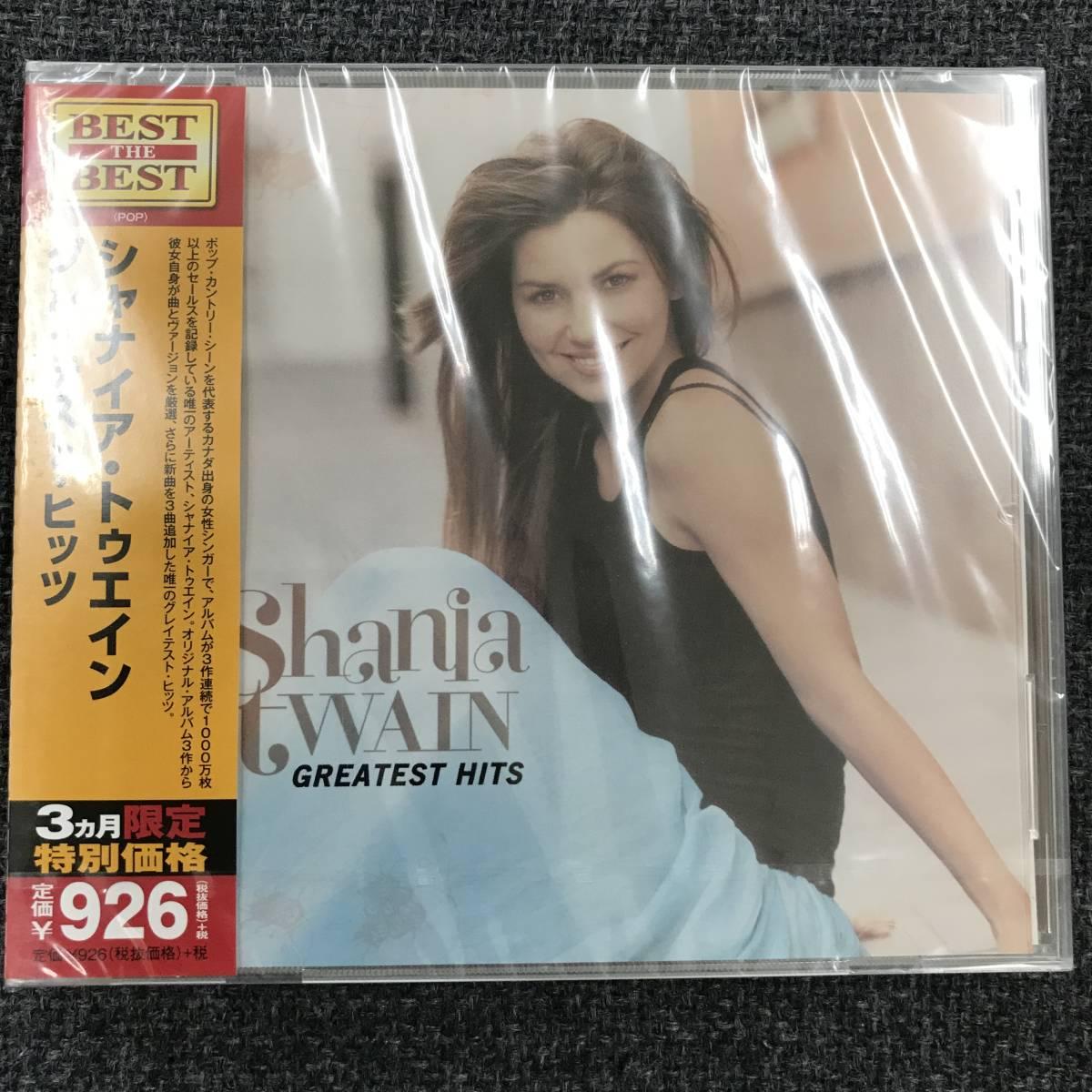 新品未開封CD☆シャナイア・トゥエイン グレイテスト・ヒッツ /UICY76252