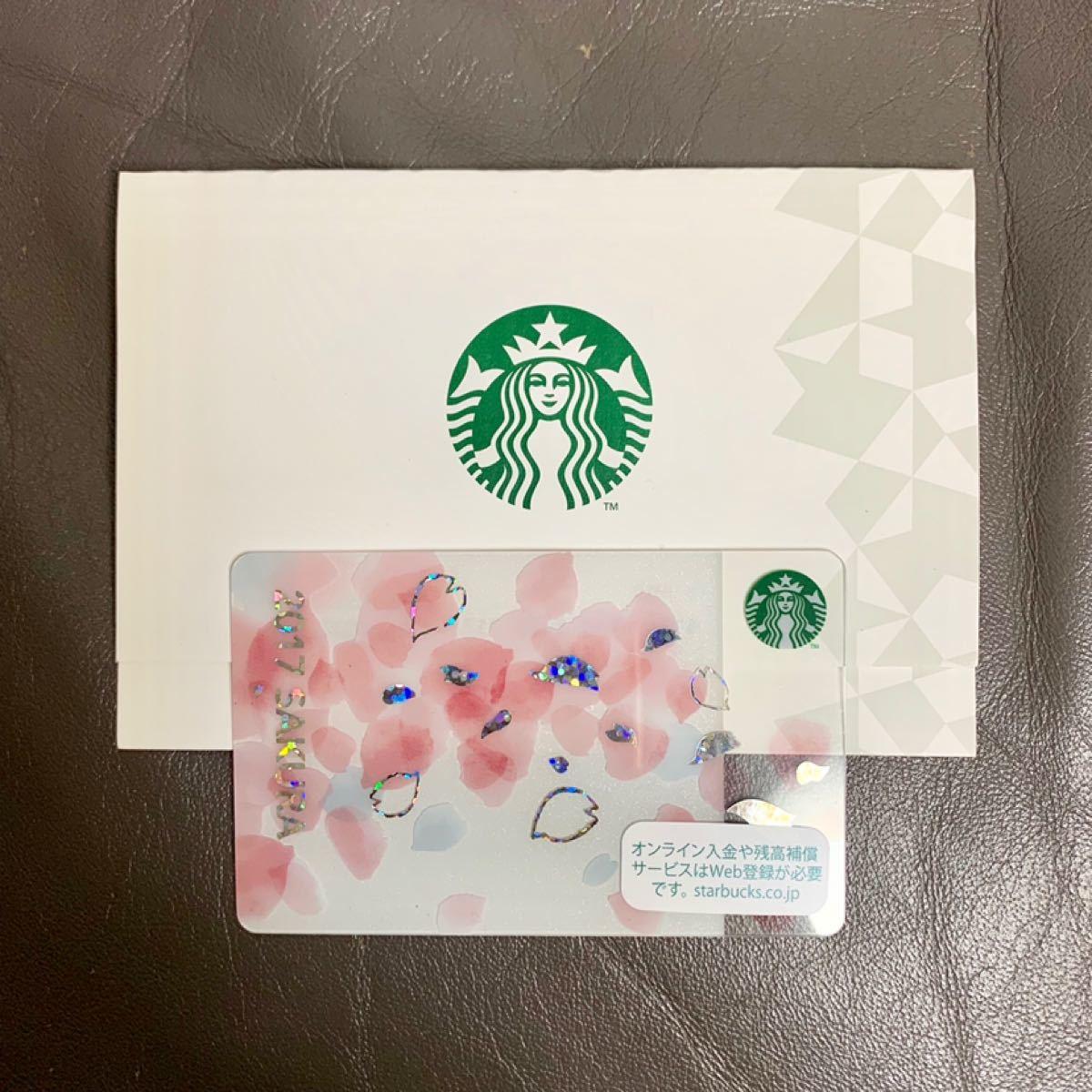 スターバックスカード SAKURA2017