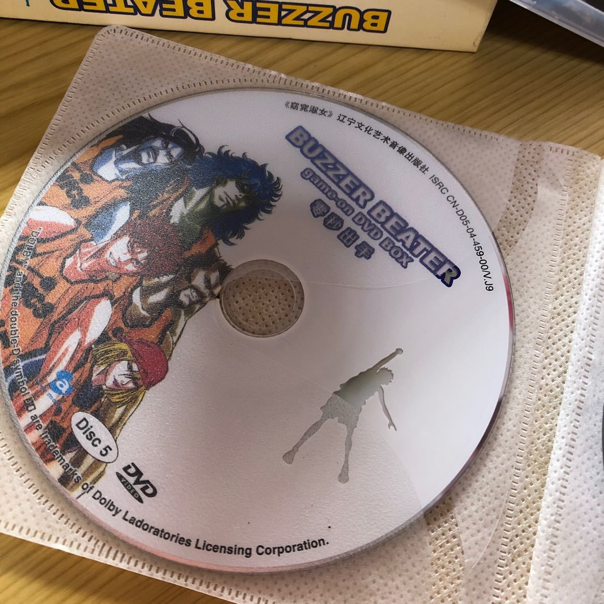 DVD5枚/BUZZER BEATER/DVD−BOX/宇宙リーグ開幕/井上雅彦