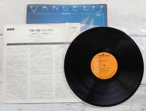 LP VANGELIS ヴァンゲリス 天国と地獄 RVP-6064_画像3