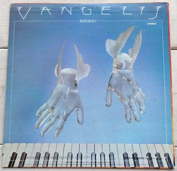 LP VANGELIS ヴァンゲリス 天国と地獄 RVP-6064_画像2