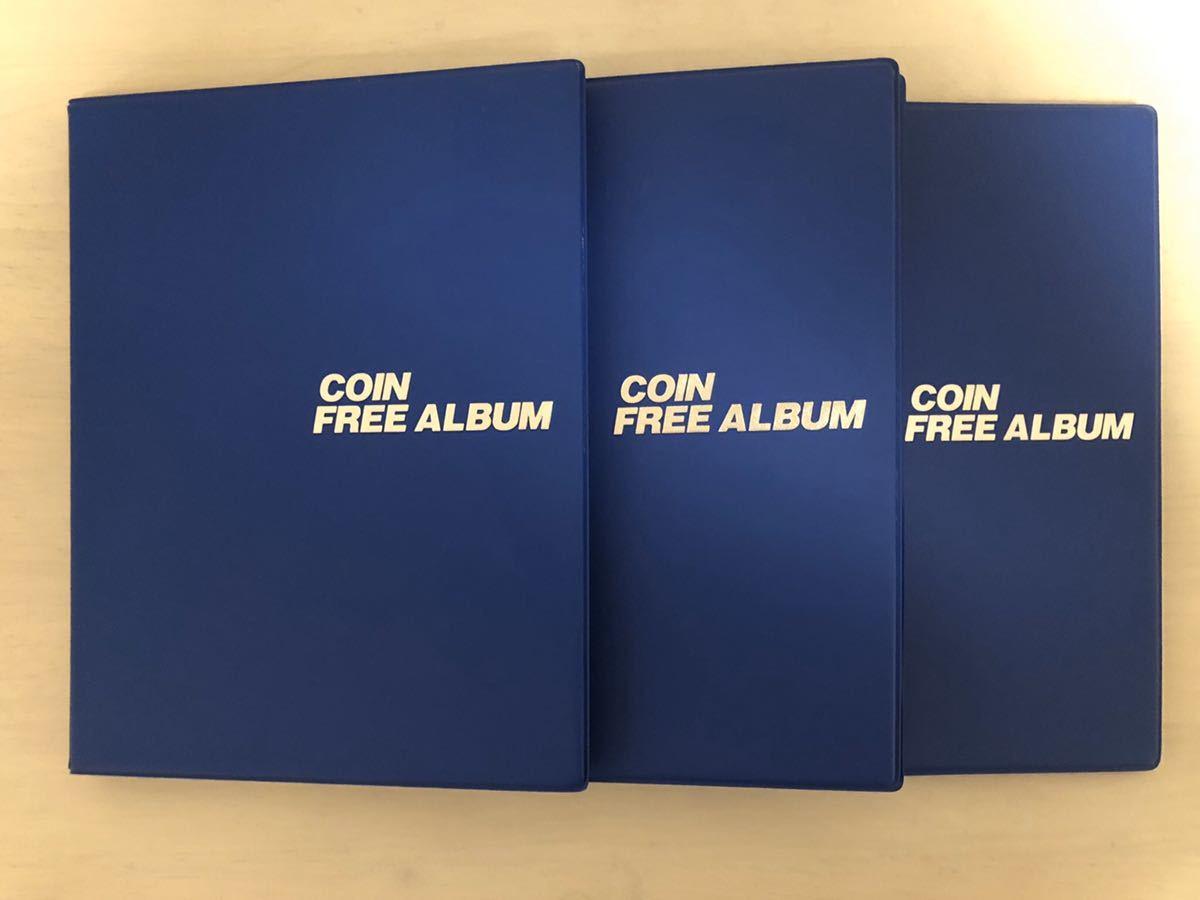テージーコインフリーアルバム 3冊セット 使用品ですが綺麗です。_画像1