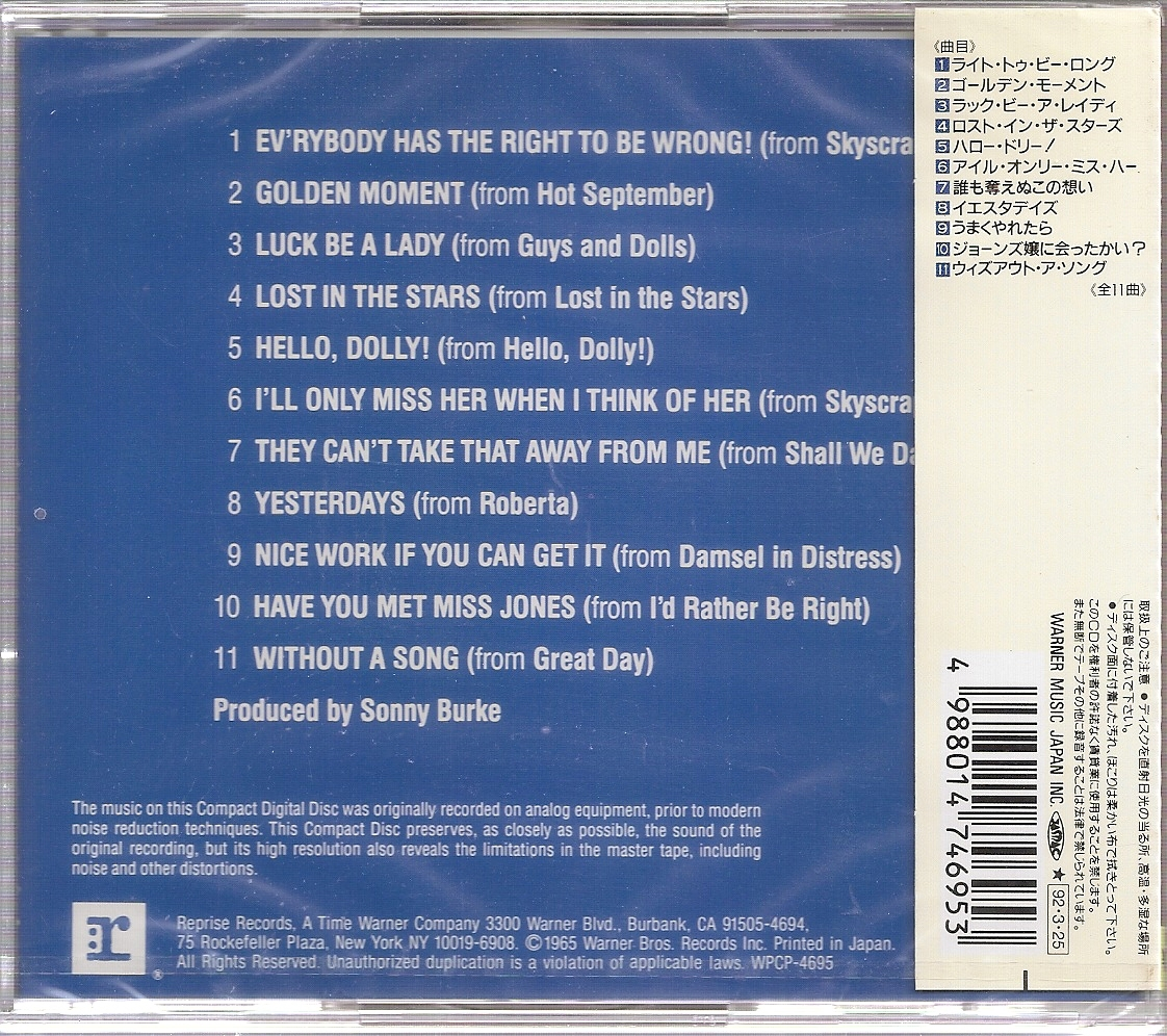 ♪♪フランク・シナトラ / マイ・カインド・オブ・ブロードウェイ  未開封新品♪♪_画像2