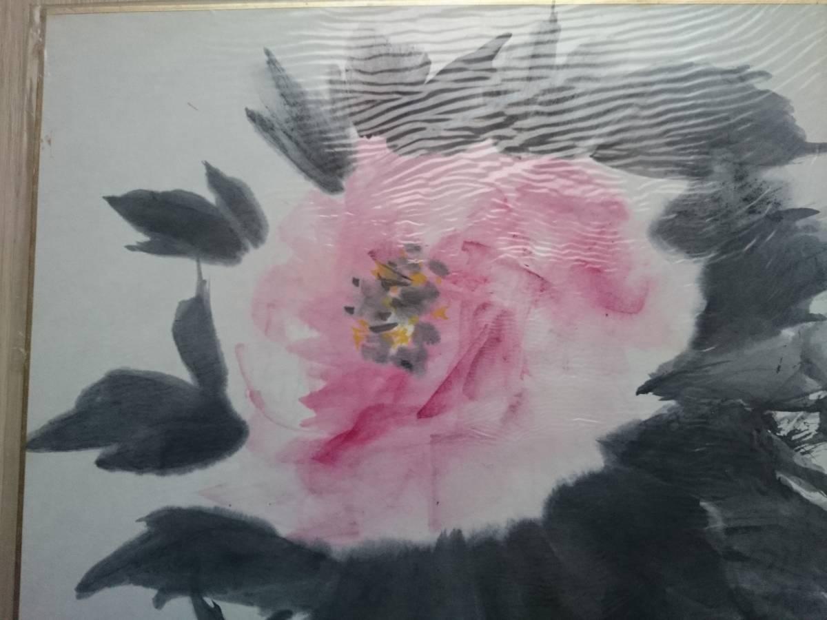 時代 古画 孤高の画家 三樹夫「椿」 肉筆水彩色紙画2枚(古筆 古美術 書画 書法 茶道具 茶掛 まくり)*A-833_画像2