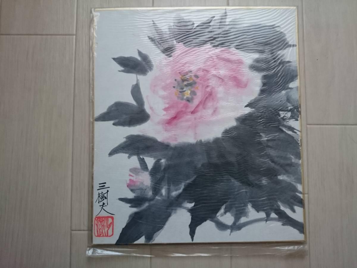 時代 古画 孤高の画家 三樹夫「椿」 肉筆水彩色紙画2枚(古筆 古美術 書画 書法 茶道具 茶掛 まくり)*A-833_画像1