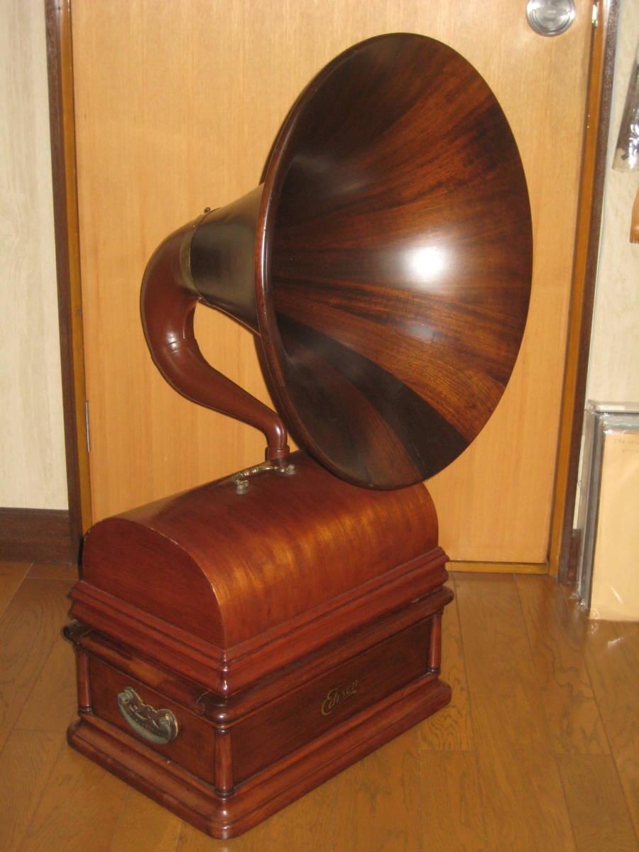 アンティーク エジソン蓄音機 オペラ(コンサート)不動品