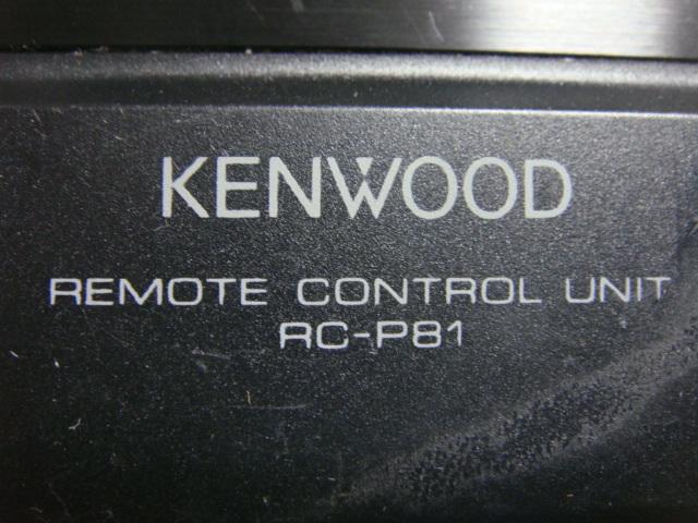 ⑳【赤外線確認済☆全国送料一律☆動作補償付】ケンウッド KENWOOD オーディオ用リモコン RC-P81 #A18930418_画像2
