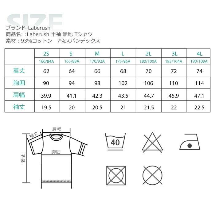 柄 Tシャツ 限定 メンズ 半袖 レディース プリントTシャツ 2020 2L
