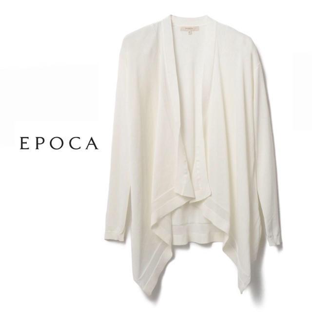 エポカ 世界最高級イタリア糸使用 4.4万 ロングカーディガン白40 日焼け 日除け_画像1