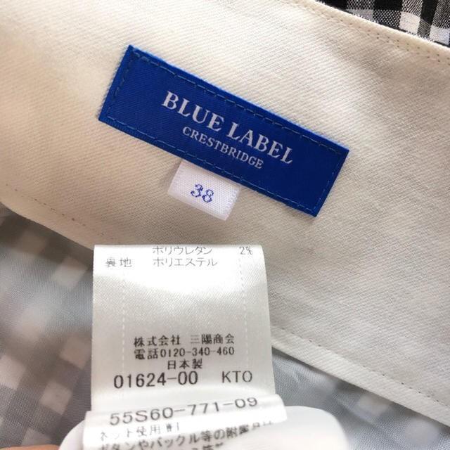 美品 店舗限定 バーバリーブルーレーベル クレストブリッジ ロングスカート 38_画像4