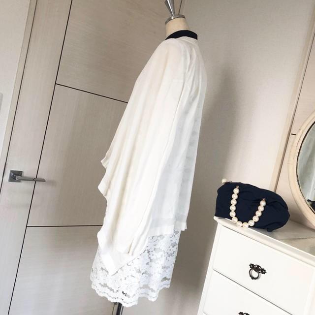 エポカ 世界最高級イタリア糸使用 4.4万 ロングカーディガン白40 日焼け 日除け_画像2