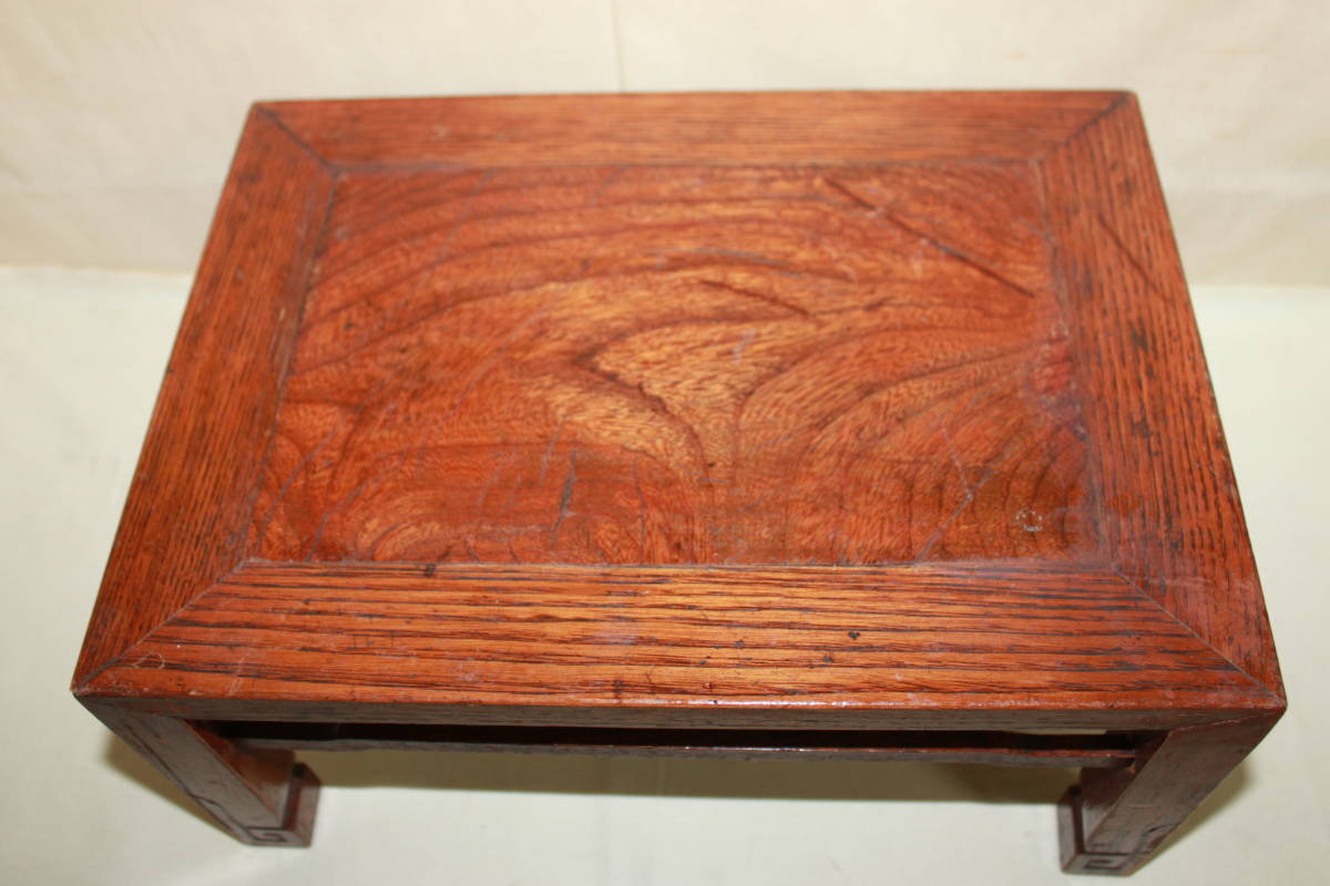 ◆古い無垢材 平卓・花台・香炉台 盆栽盆石等①_画像2