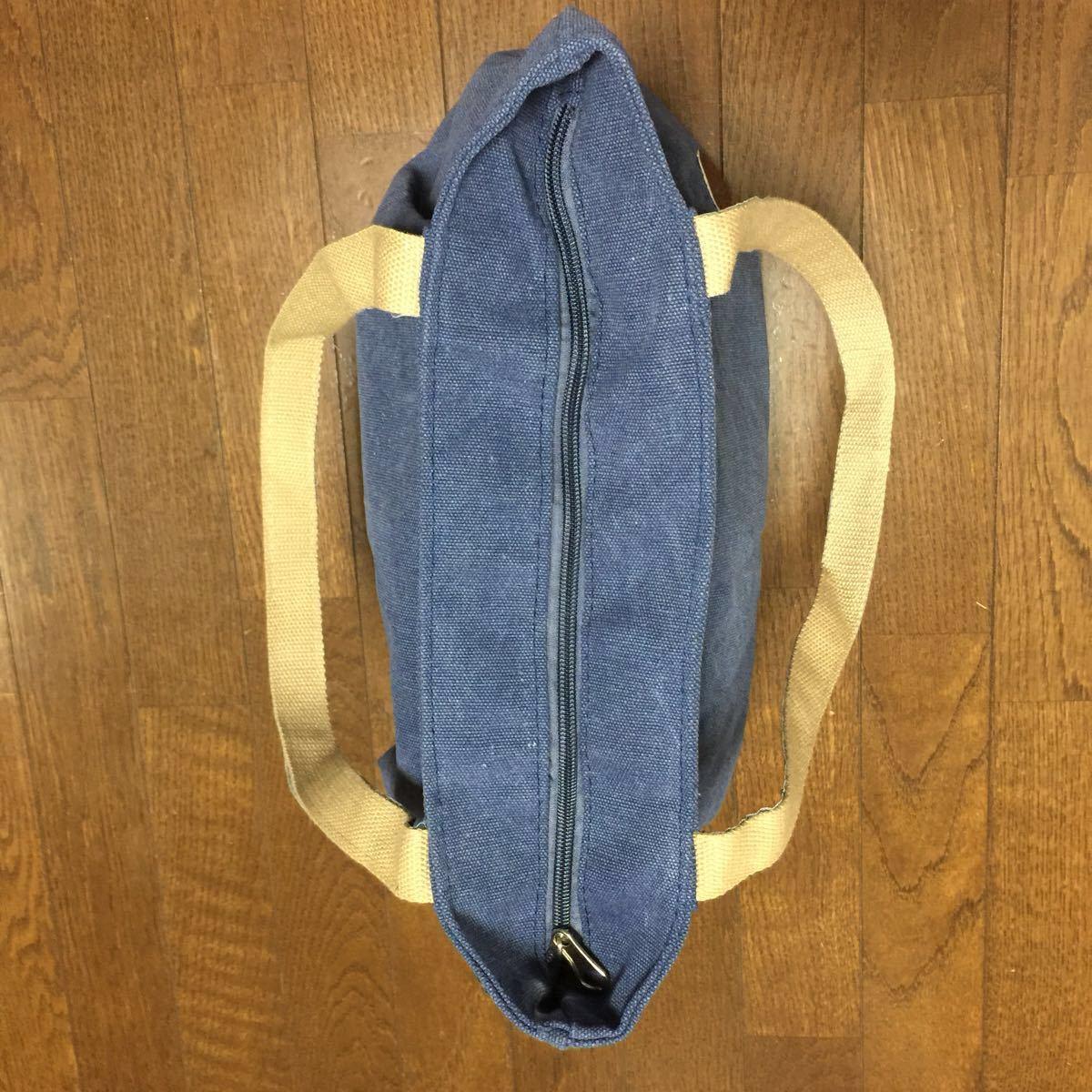 トートバッグ 新品未使用 鞄 キャンパス ブルー