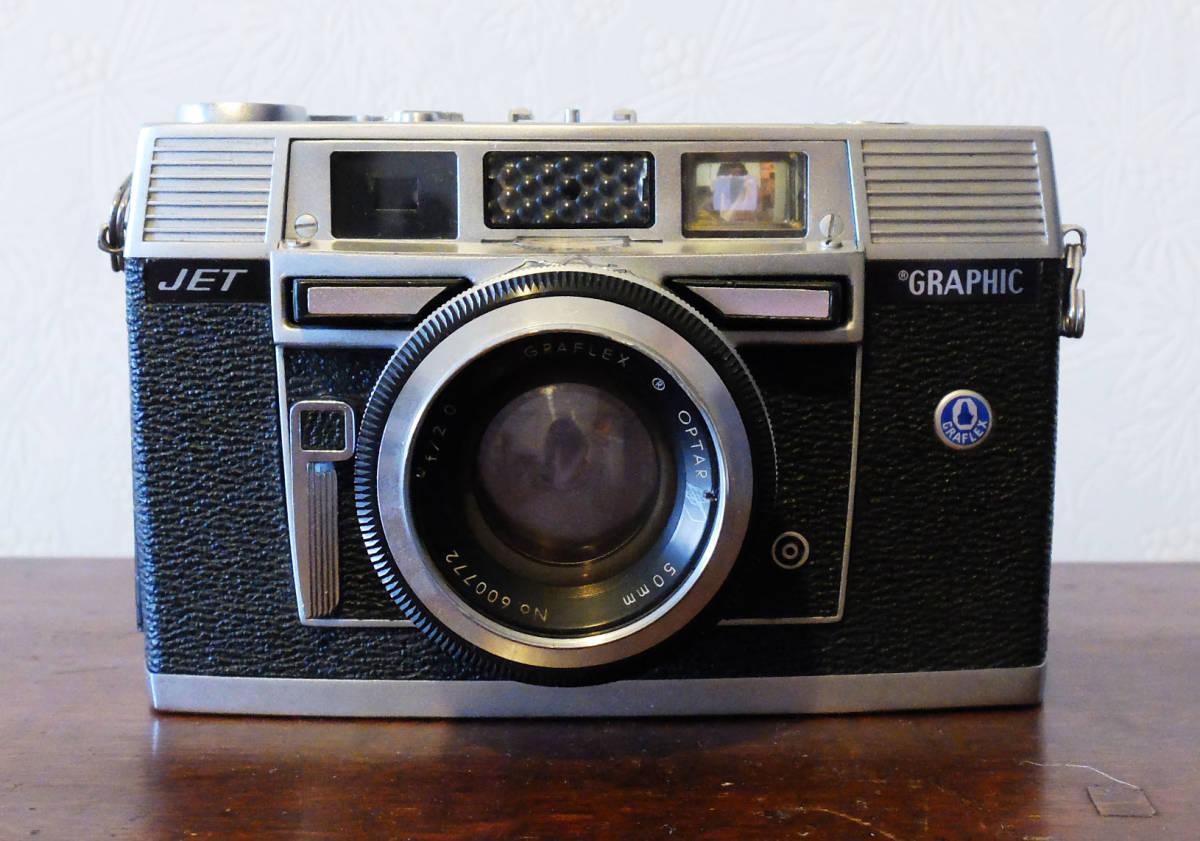 【中古/稀少/ジャンク】グラフレックス グラフィック35ジェット〈炭酸ガスボンベ機構非搭載モデル〉:Graflex GRAPHIC 35 JET_画像10