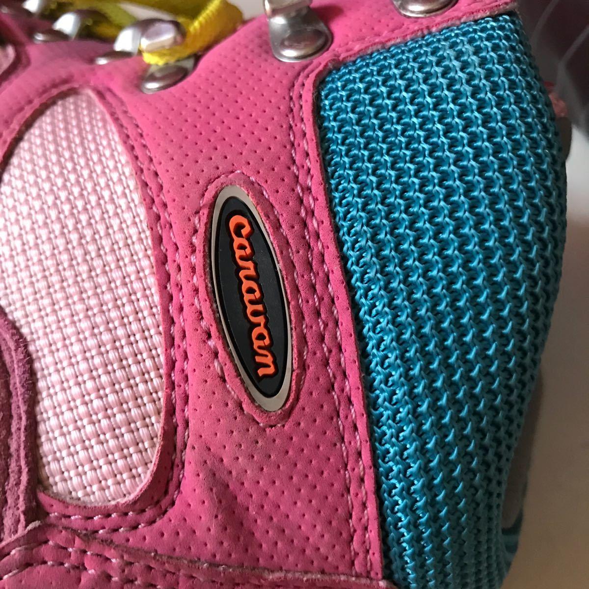 登山靴 23.5