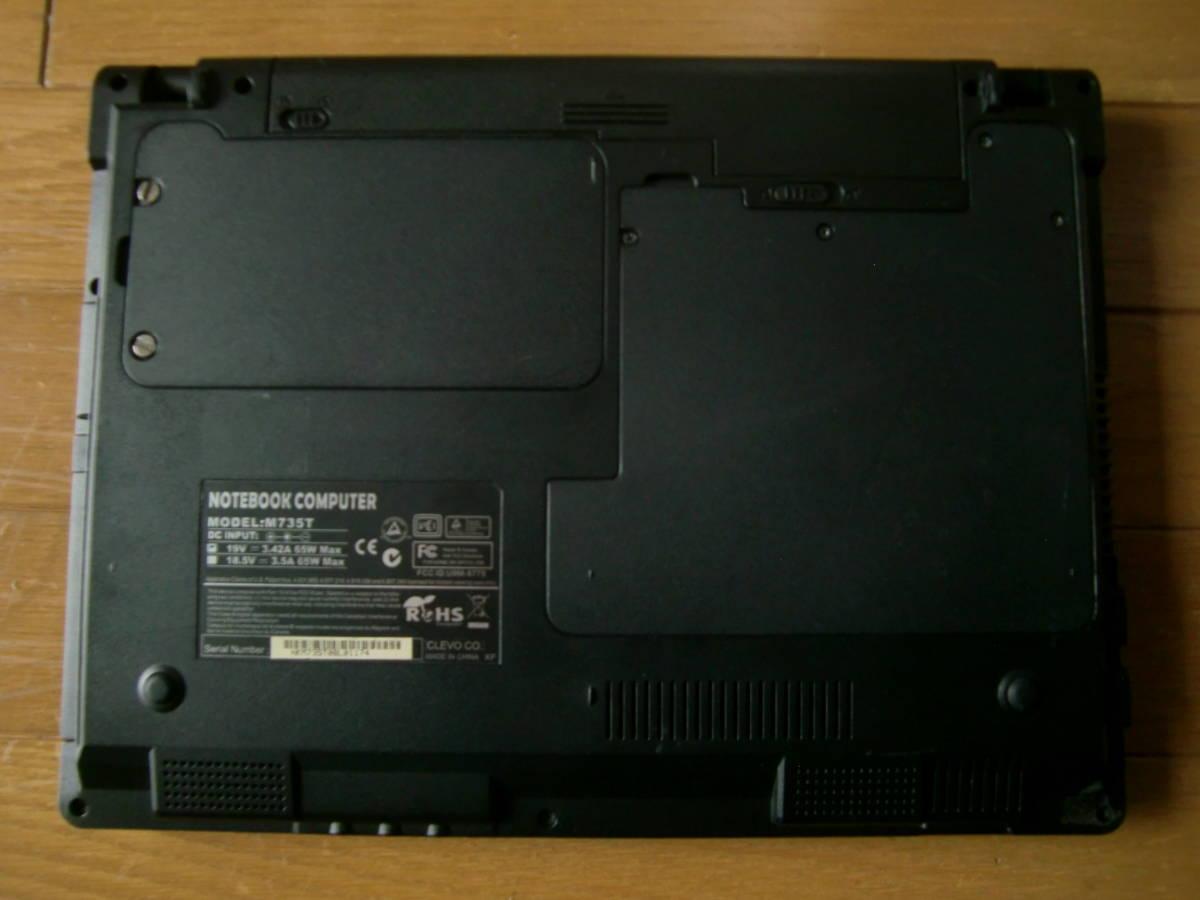 Clevo ミニ M735T 無線LAN DVD-RW リカバリ 美品 完動即使用可_画像5