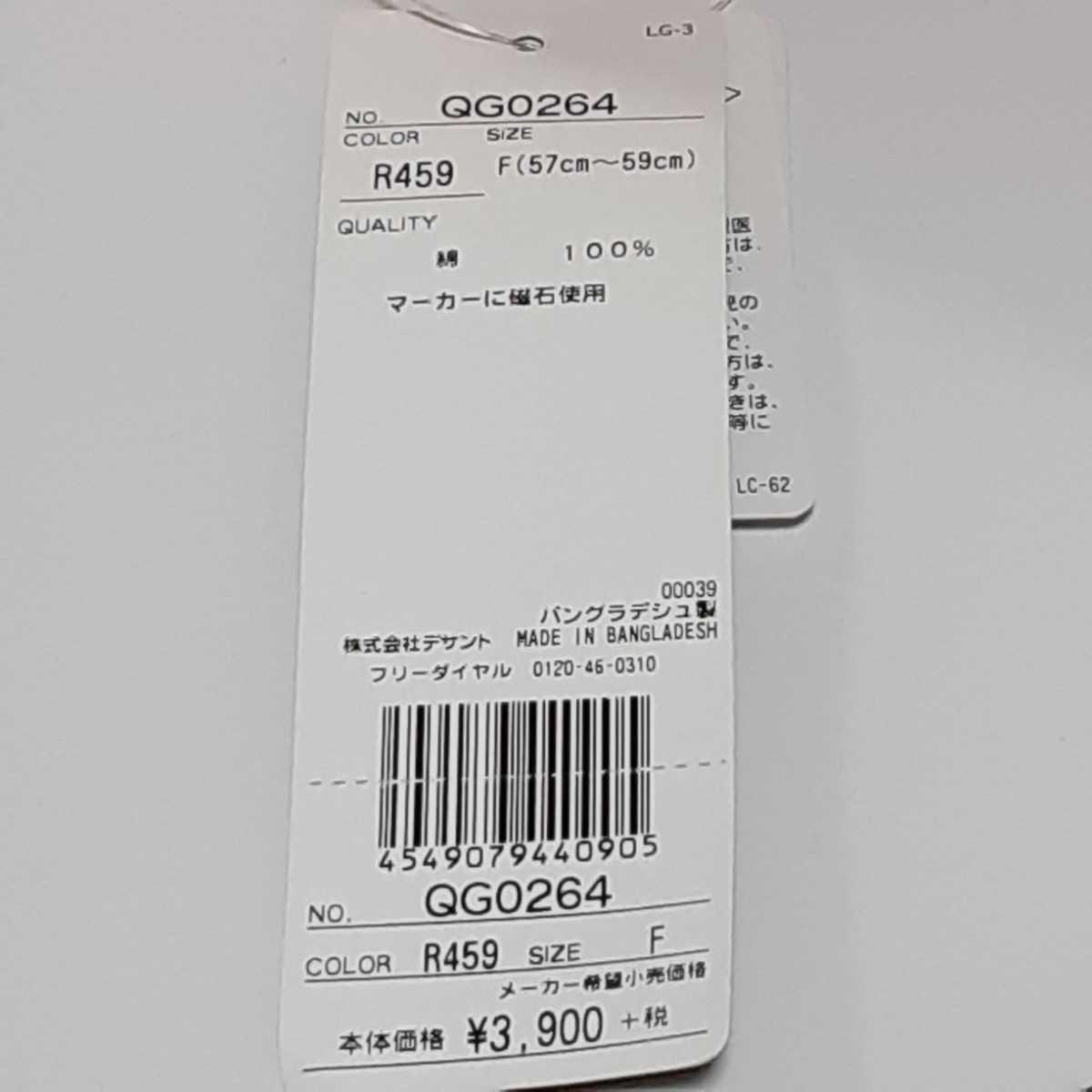 送料無料★ルコック スポルティフ(le coq sportif) ロゴキャップ★新品★マーカー付★57~59cm★07_画像4