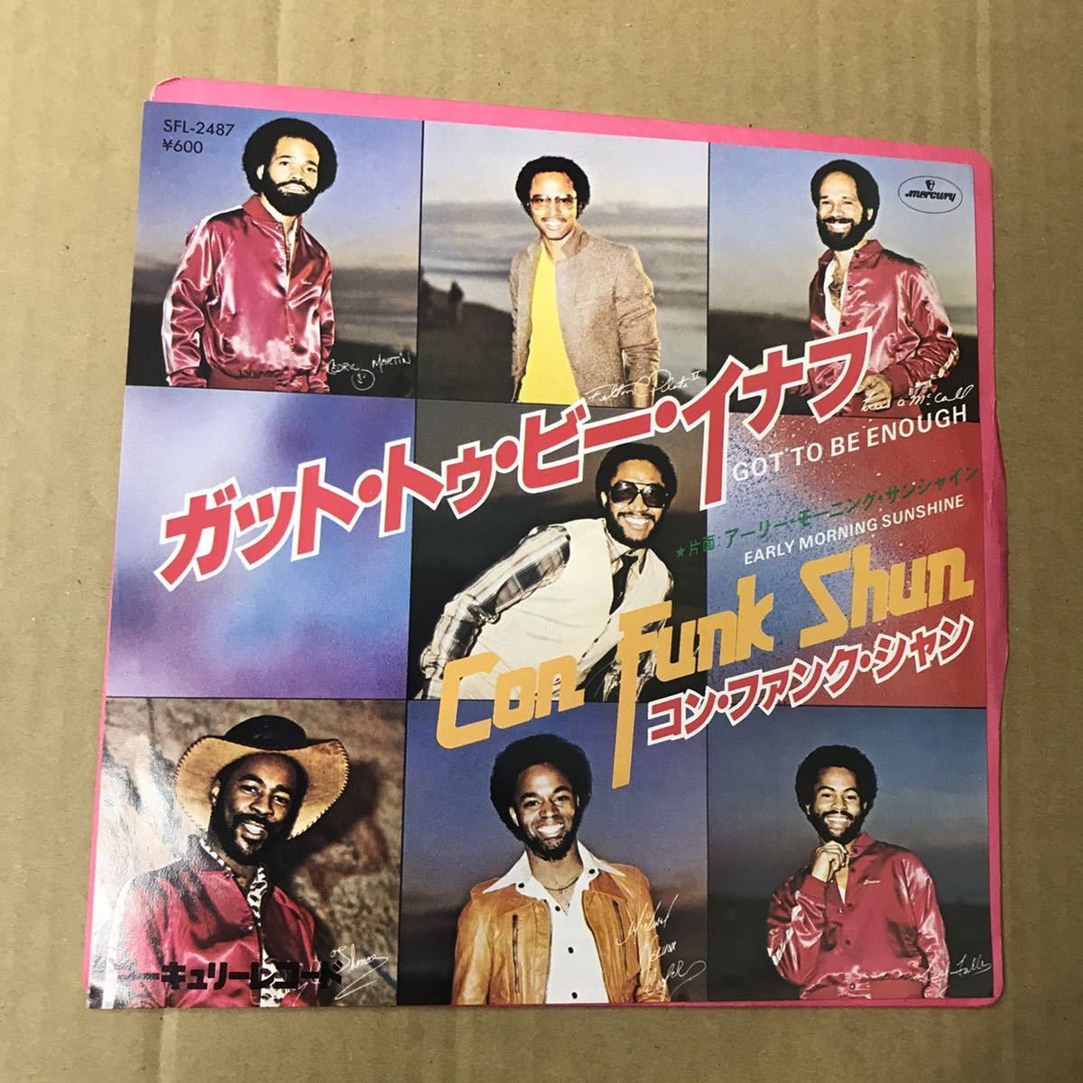 Con Funk Shun 7inch Got to be enough early morning sunshine コンファンクシャン 7インチ_画像1